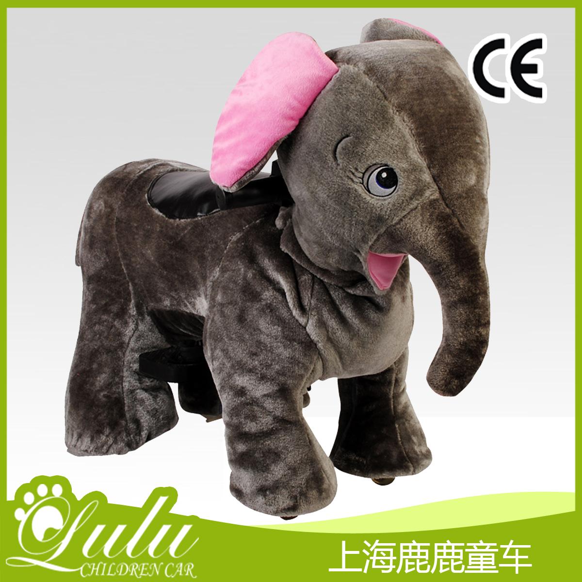 小型经营版-小象