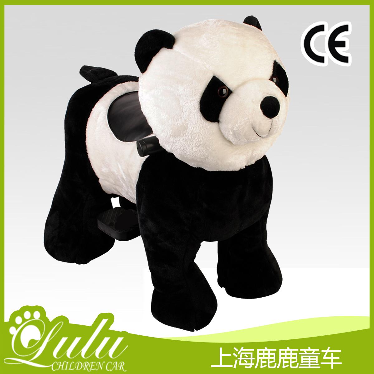 小型经营版-小熊猫