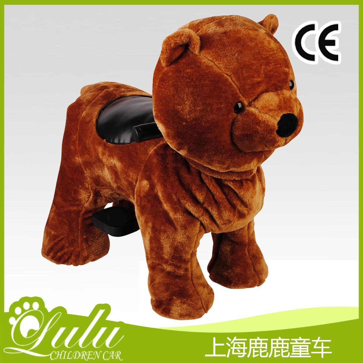 小型经营版-小棕熊