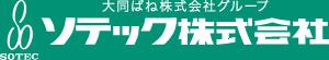 日本大同弹簧株式会社国际事业部