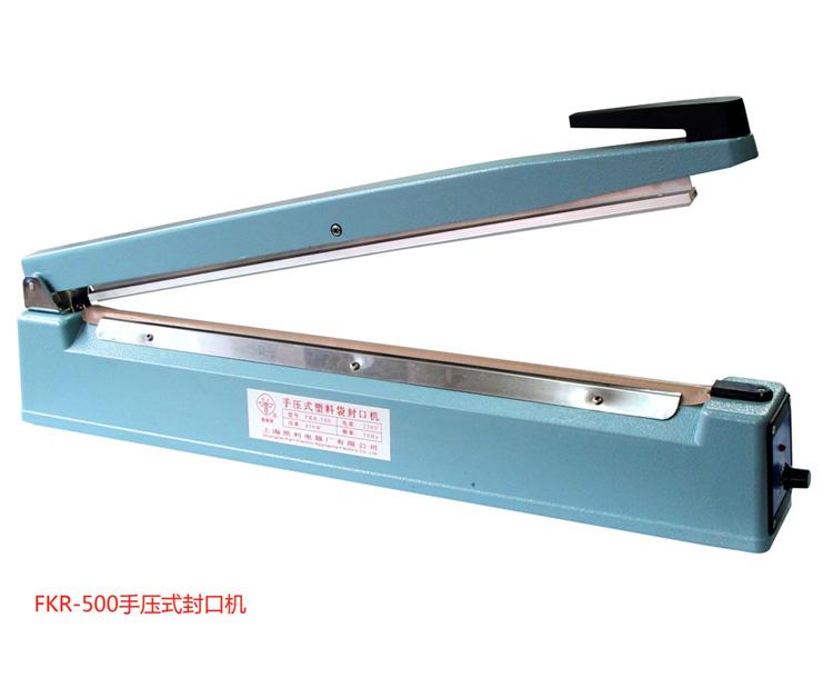 FKR-手压式封口机