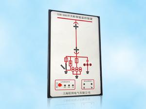 SSB-900开关柜微机显控装置