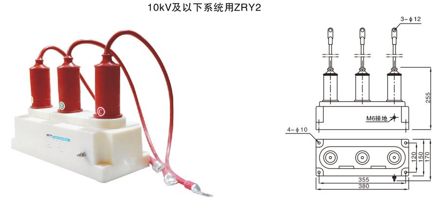 ZRY2第二代阻容吸收器