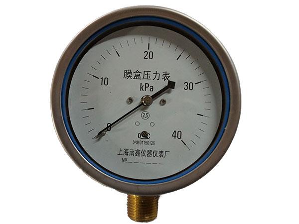 YPF-A普通膜片压力表