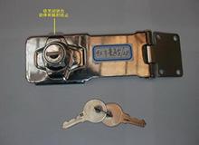 4.5寸室外用防水箱扣锁,橱门锁,搭扣锁,锁牌锁,工具箱锁,展示箱锁,Hasp lock(编号20157)