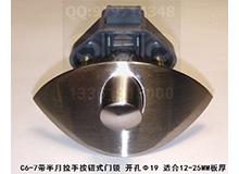 C6-7带半月拉手按钮型船用游艇房车吊柜锁,橱柜门锁,抽屉家具锁(编号10160)