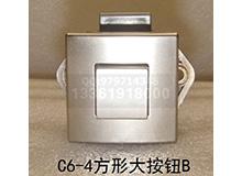 c6-4方形大按钮B无钥匙按钮带拉手船用房车游艇抽屉橱门锁,吊柜锁,橱柜锁,RV LOCK(编号10195)