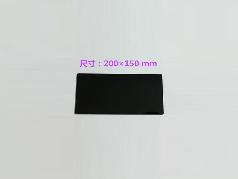 紫外滤光片200×150mm
