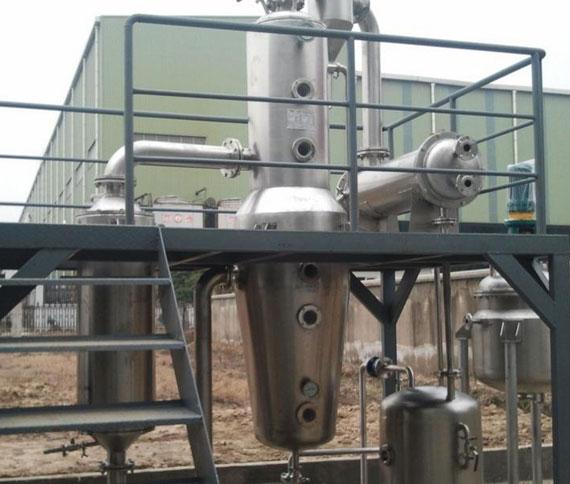 Ammonia Evaporator