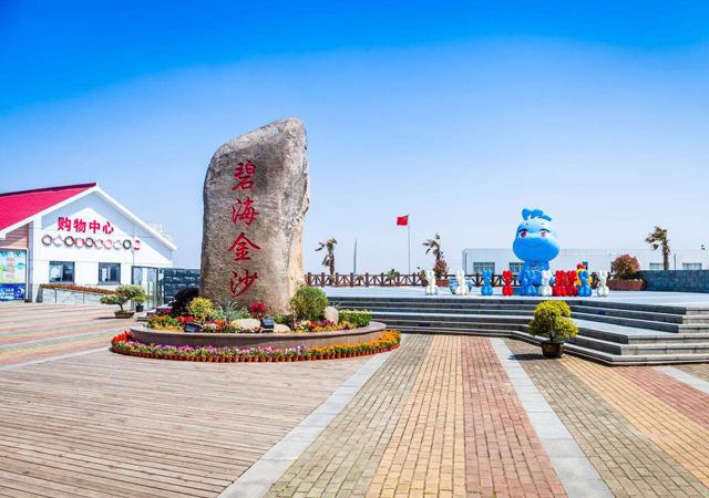 上海碧海金沙 2006-2007年2万㎡ 膨胀聚苯板外墙外保温涂料系统 获上海市节能示范小区