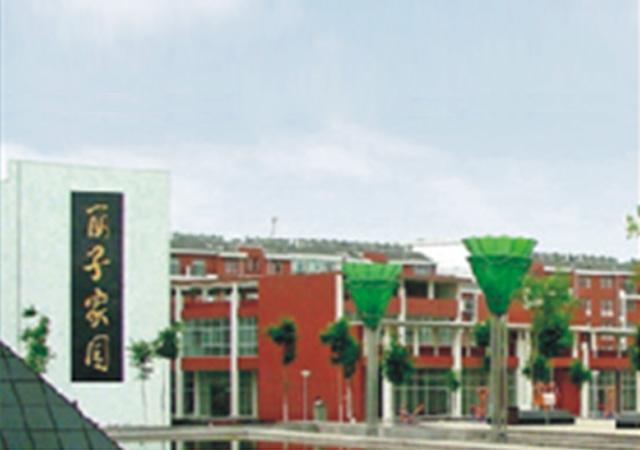 山东鸿基公司丽子园 06-08年 3万㎡ 膨胀聚苯板外墙外保温涂料系统