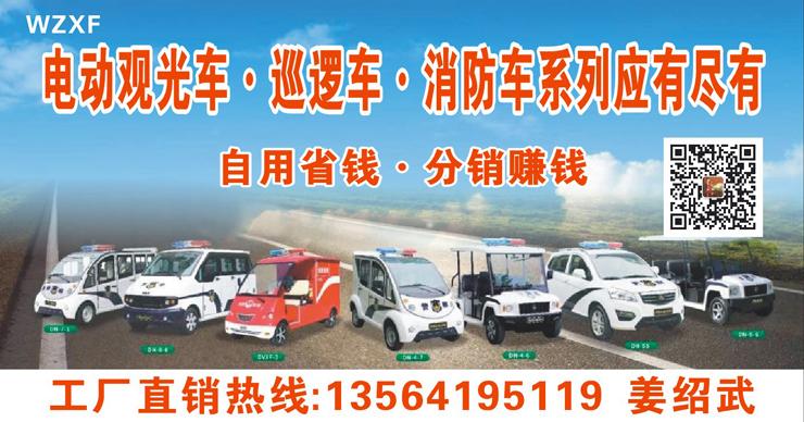 公安部上海消防研究所授权合作单位
