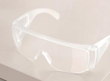多功能防护护目镜