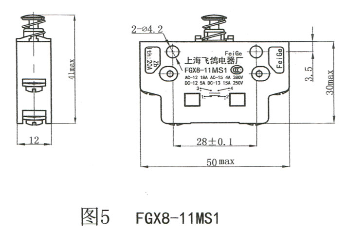 fgx8系列微动按钮开关