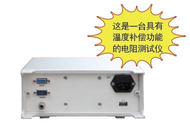 电阻测量仪表-低电阻测试仪,电阻仪,高精度低电阻测试