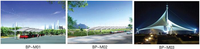 产品展示 膜结构系列    上海冰鹏市政工程有限公司集开发,生产制造和