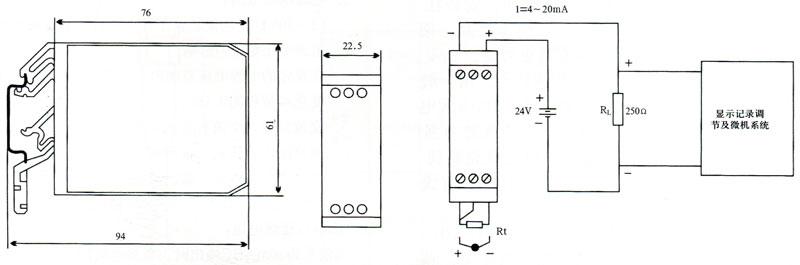 五,输出与负载电阻      当信号为20adc输出时,负载电阻rl与供电